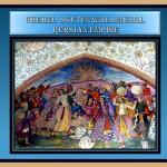 Shehel Soutum Wall Mural. Persian painting