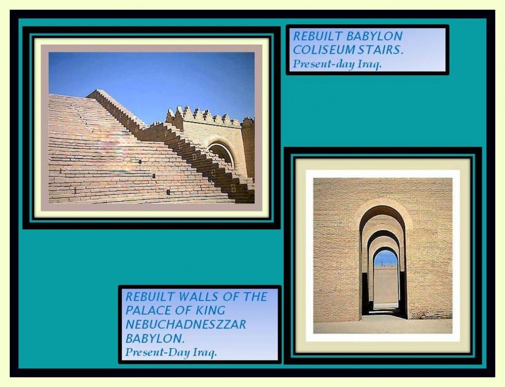 babylonian culture