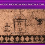 ancient Phoenicia wall paint