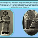 <wbr>Samash giving to <wbr>Hammurabi the code of laws.