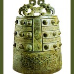 Chinese Bronze Zhou Dynasty