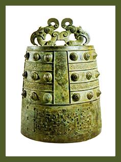 Chinese Bronze Zhou Dynasty (1046-256).