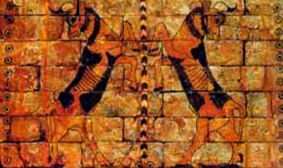 Assyrian painting showing mirror figures.